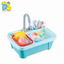 Kids plastic kitchen set pretend play real faucet wash toy role play electric sink toy