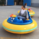 New style Speed adjusted Laser Gun UFO Inflatable Laser Gun Bumper Car For Sale
