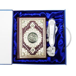 Classic2020Quran Reading Pen M9 Blue Box with Holy Quran Books Digital Holy Quran Pen Reader with Good Design