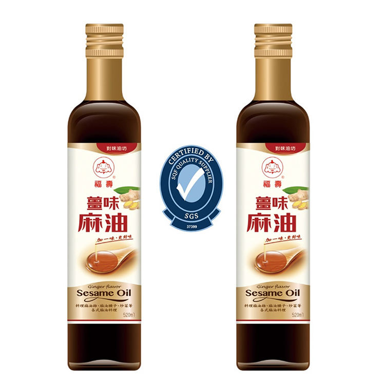 520ml Wholesale OEM Ginger Flavored Sesame Seed Oil for supermarket and retail