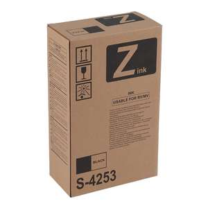 Compatible with Risos digital copier RZ 370 black ink S4253, high quality ink,ink printing ink