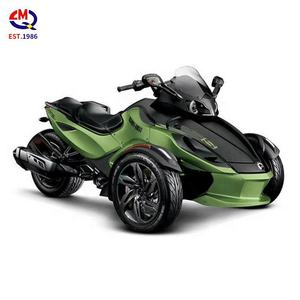 wholesale mini 3 wheels children motorbike cool kids electric motorcycle with colorful lights