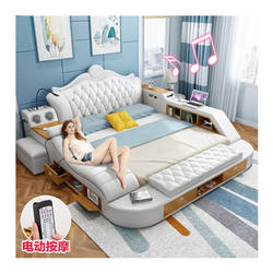 Modern Bedroom Storage Leather Bebedroom furniture bed room sets multifunction storage with massage music leather beds