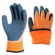 Winter Gloves Latex Coated Gloves Latex Coating Sandy Finish Double Dip Winter Thermal Gloves With Waterproof