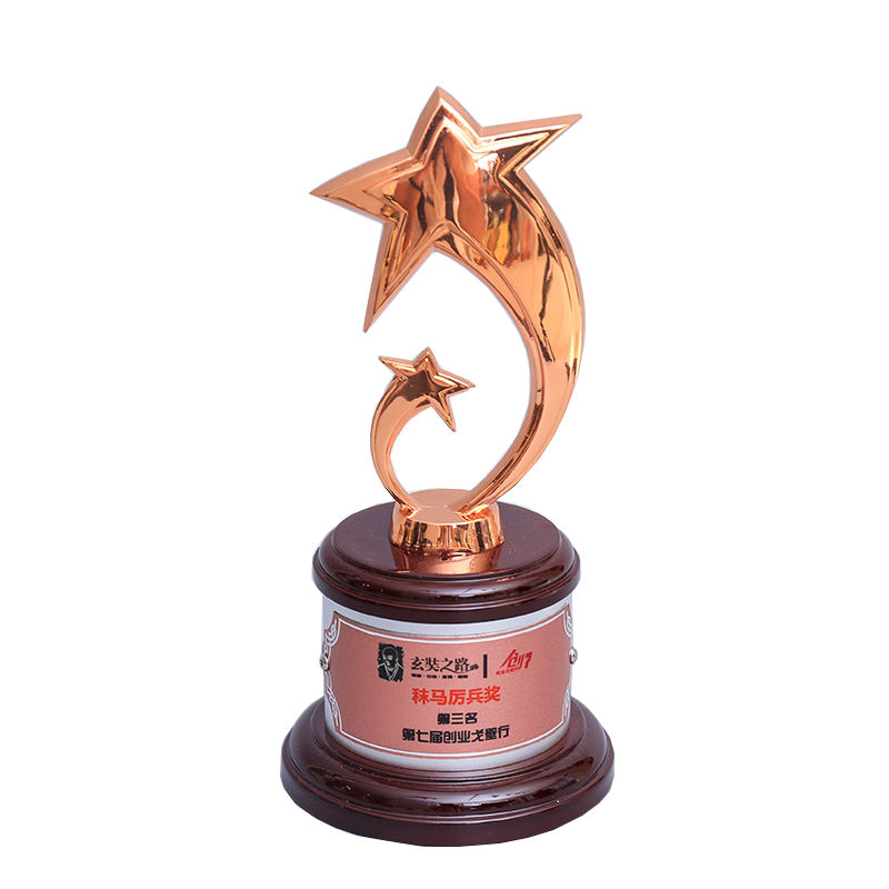China Factory Cheap Price trophies and cups stars trophy metal trophy parts