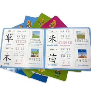 Chinese factory binding hard cover children's book printing mini book printing