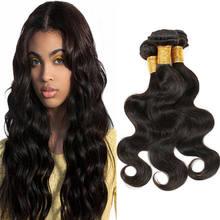Geleisi Pure Natural Virgin Brazilian Cuticle Aligned Human Hair Extension Mink Brazilian Body Wave Hair Bundles
