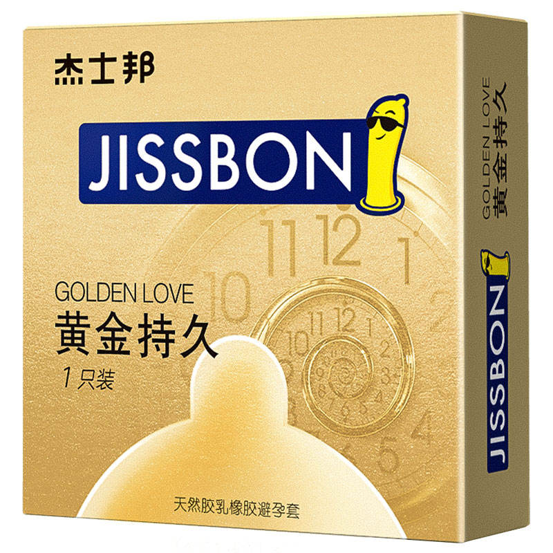 Jissbon Condoms Gold Durable Super Thin Delayed Condom Original Package Imported Sex Appeal Condoms Gold Durable 1 Pack
