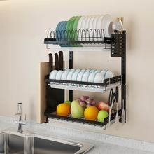 Factory price stainless steel black wall hanging dish rack