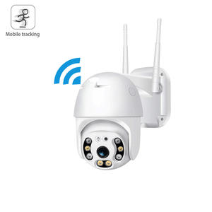 Factory Wholesales Price Water Resistant Outdoor Onvif PTZ Wifi Wireless 1080P IP Camera P2P CCTV Camera