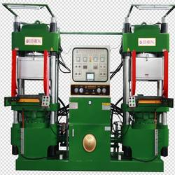 300T Double Vacuum Vulcanizing Press for Rubber