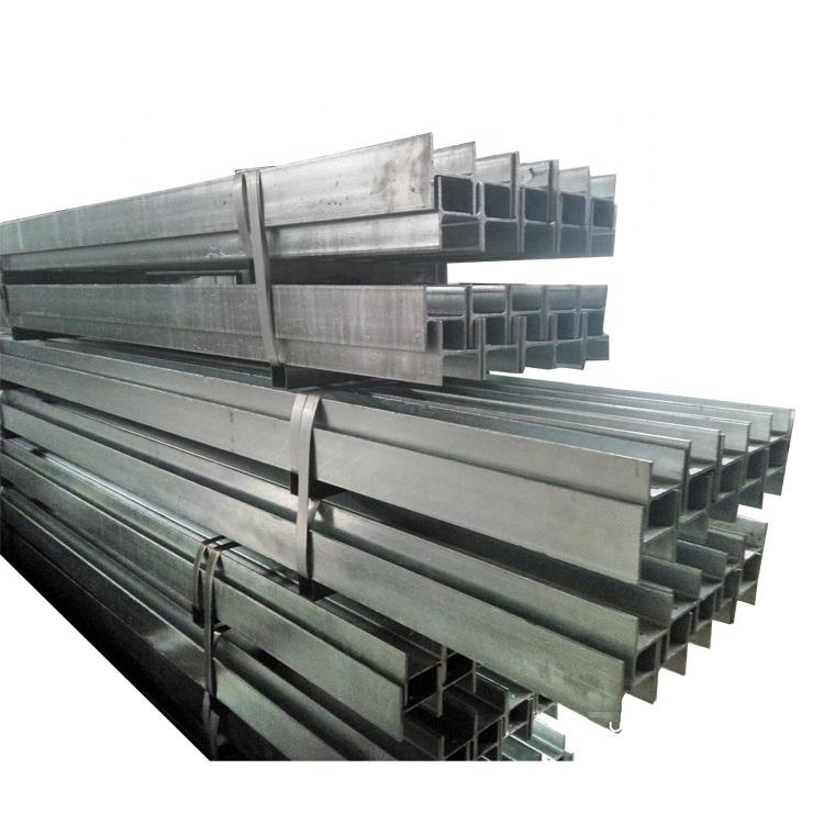 High quality 600g/m2 Hot Dipped Galvanized Steel H Beam