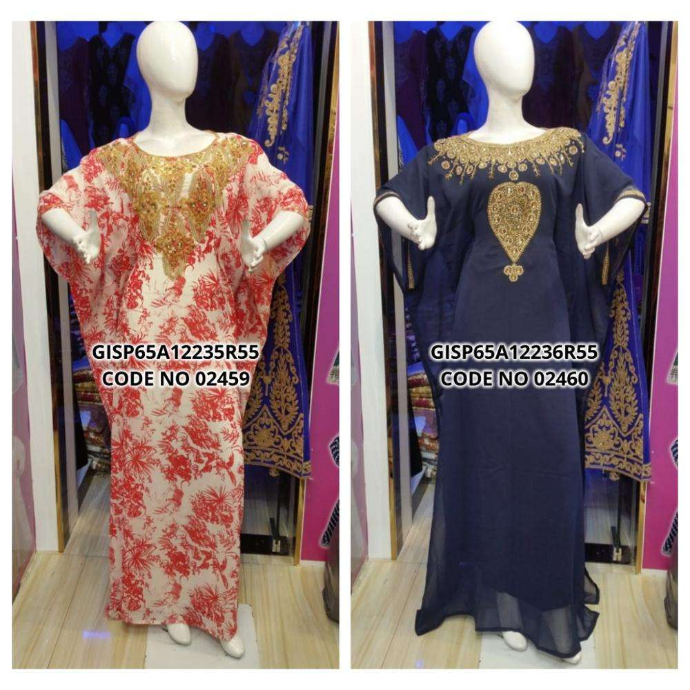Latest Designer Womens Kaftans Multicolors Manufacturer From Dubai Designer Kaftans Collections Modest Collections Modern Design