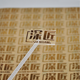 Custom Adhesive Promotional Stickers Round Labels Printing With Lamination
