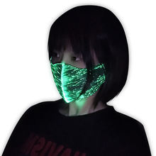 Led glowing in the dark purge mask, glowing in the dark glitter party mask, DJ carnival party light up rave mask