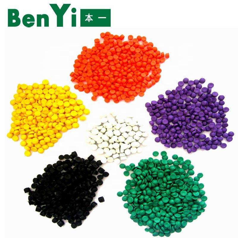 Multi-color EVA composite virgin granule raw material Eva injection virgin granules making outsole