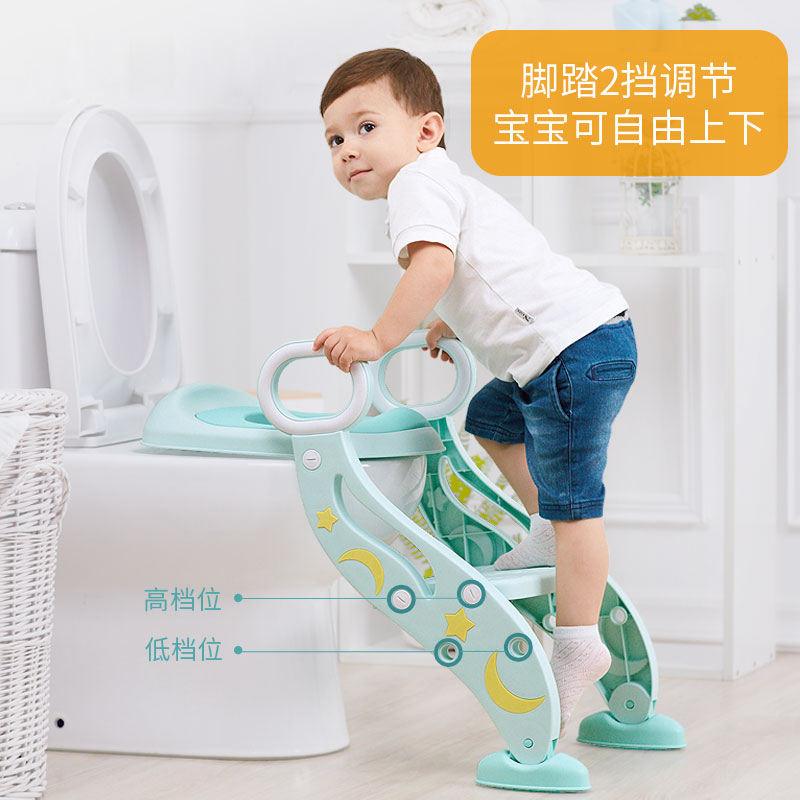 Good quality factory price wholesale eco-friendly plastic baby toilet ladder kids potty training seat with ladder