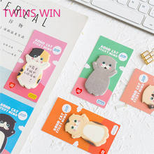 Buy Small Quantity Office School Supplies cute animal shaped colored paper sticky notes memo pads recycled paper notepad 1289