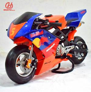 49cc mini pocket bike super bike (GP04)