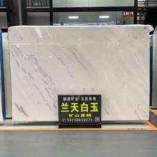 China Marble Flooring Design Natural Jade Stone Marble Slab Stone