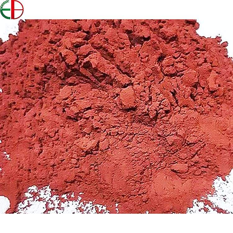 High Quality Pure Copper Powder EB00213