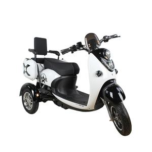 3 wheels electric motorcycle/tricycle/trike for old people