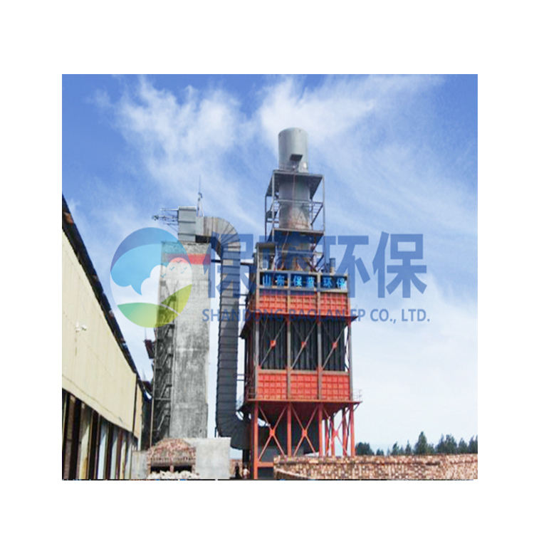 Hot Sale Wet Electrostatic Precipitator In Gas Disposal