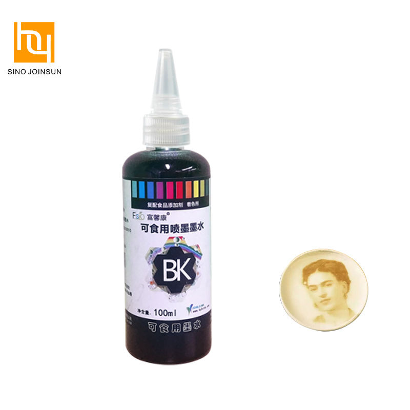 Food grade printing edible ink