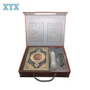 Best price Muslim Quran read pen OEM ODM languages