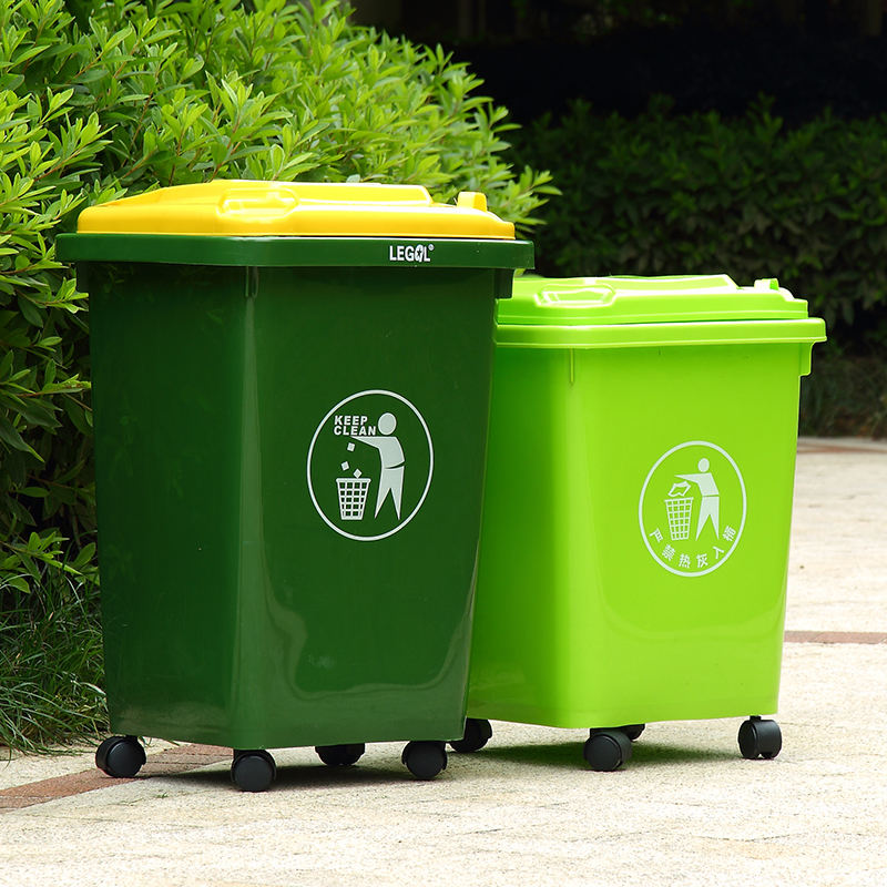 50L plastic waste garbage bin dustbin with wheels 50 liter