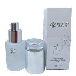 Peptide abas original solution to keep moisturizing and revitalizing the skin new energy