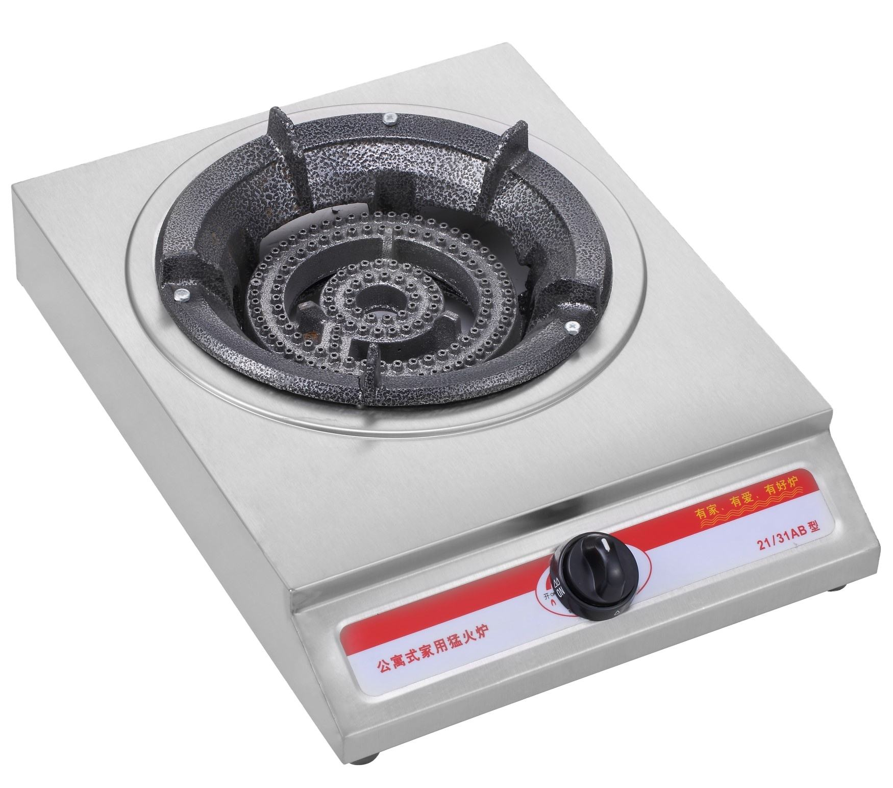 Solo quemador de la estufa de gas eléctrica comprar gas aparatos de cocina