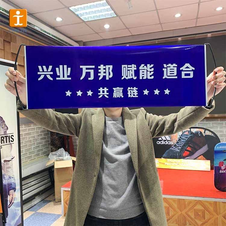 PVC Hand Banner Flag Hand Held Banner Scroll for Wholesale Promotion