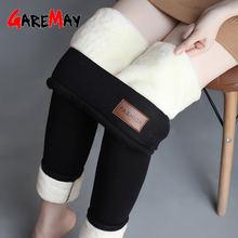 Cari Kualitas Tinggi Hitam Tebal Legging Produsen Dan Hitam Tebal Legging Di Alibaba Com