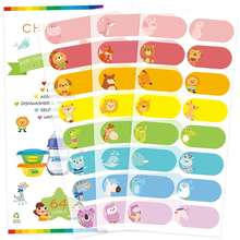 High quality eco-friendly waterproof baby bottle sticker label, name stickers for school, travel