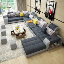 Luxury antique Designed home household modern sectional u shaped sectional sofa with recliner wooden Fabric sofa set living room