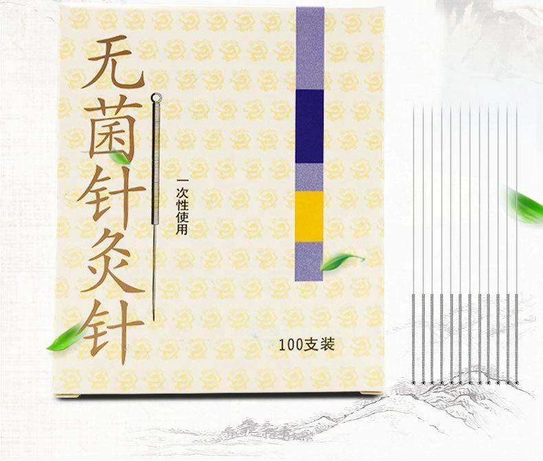 Cloud dragon brand Yun Long 100 disposable acupuncture needles without tube