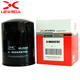 buy car parts fram oil filter size 102*126.6 MD069782 for GALLOPER Off-Road Vehicle