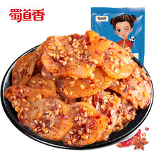 Shu Dao Xiang Chinese Snack Food Wholesale Supplier Bulk Items OEM Spicy Food 88g Dried Octopus Seafood Snack