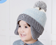 Factory directly wholesale winter baby beanie hat knitting pattern hand knitted hat