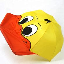 High quality Yellow duck children rain umbrella straight umbrella