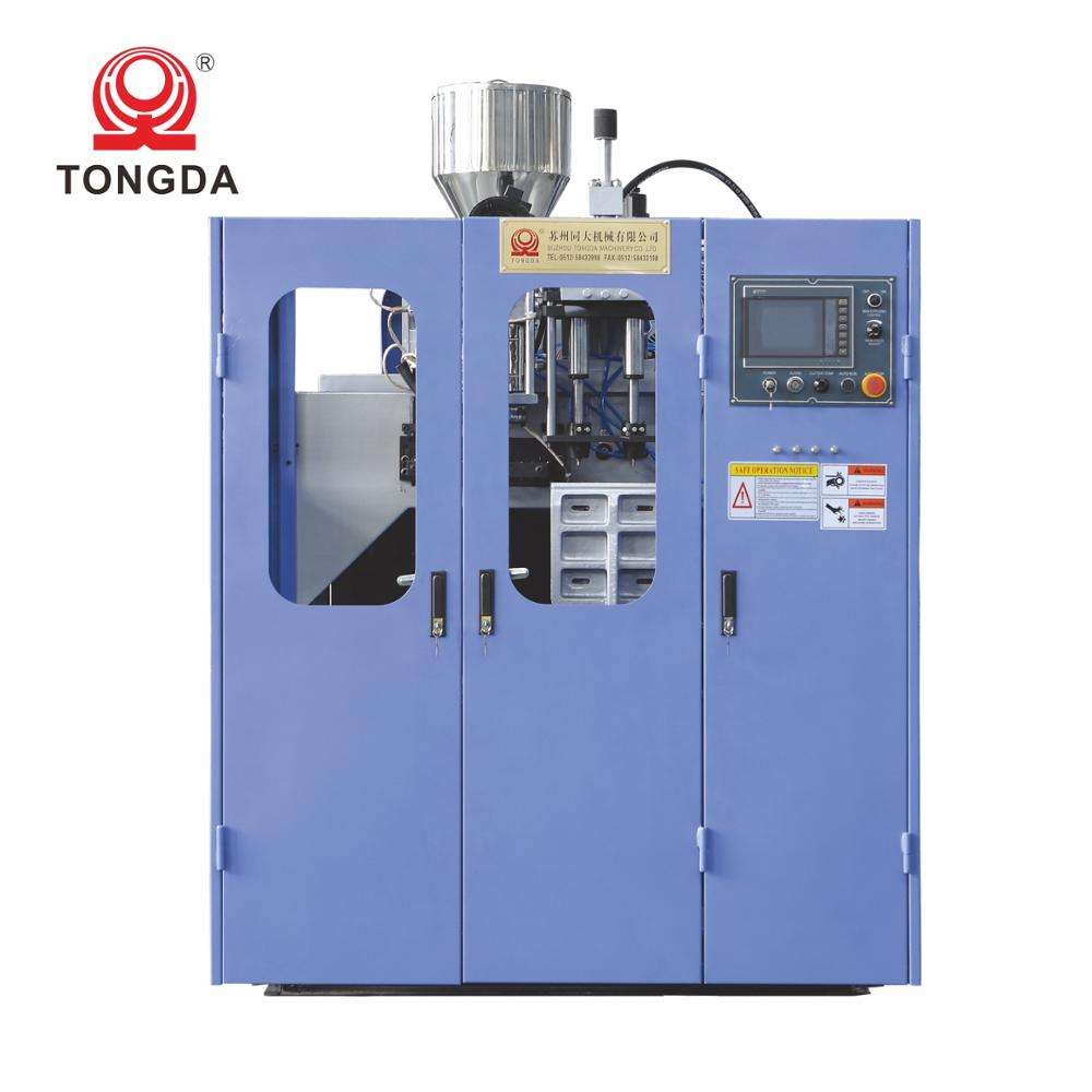 TONGDA HT2L Fully automatic making plastic hdpe plastic bottle blowing molding machine