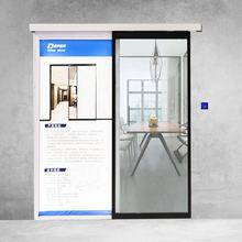 with access control system interior automatic magnetic sliding doors