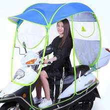 Full Body Cover Durable Sunny and Rainy outside motorcycle umbrella for rain