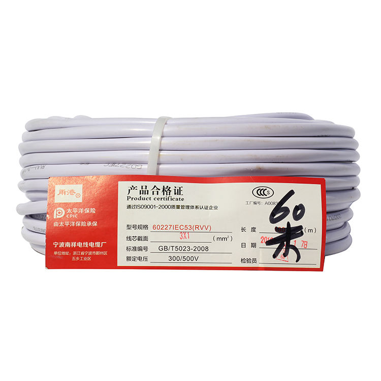 RVV 3X1 copper wire electrical wires
