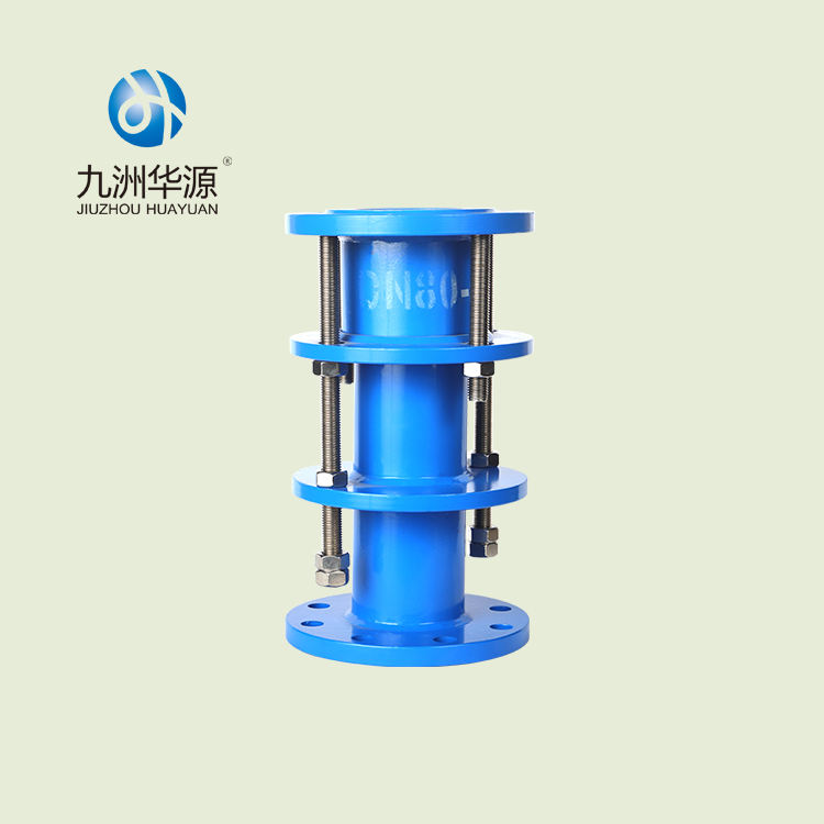 HuaYuan Time Limit Promotion 2 Years Warranty Valve's pipe coupling joint pipe repair coupling dismantling joints