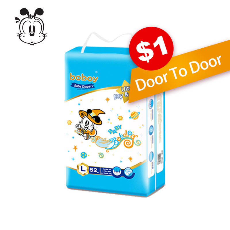 Trade wanted Diapers Business partner USA UK Peru Chile Korea Argentina 1688 Sourcing Service Taobao Buying Agent