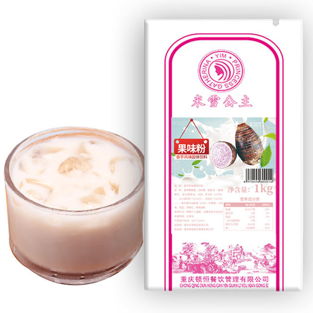 Taro Fruit Powder1kg Juice Powder 100% Extract Sweet Fruit Juice Powder Taro Flavor for Milk Tea Milkshake beverage Cake