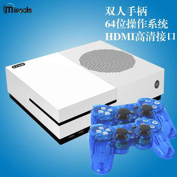 64-bit XGAME HD Video Game console 1280P 4K Built-in 600 Games MP4 Video Player External TF card expansion for nes MD snes Gba