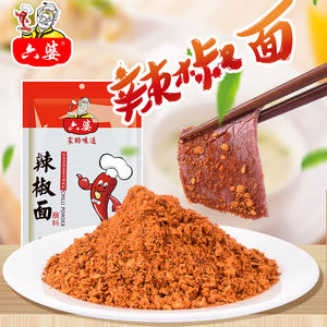 red chili powder hot pepper paste in Sauce paprika red chili powder